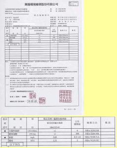 全戶式濾水器大樓濾水器的檢驗報告