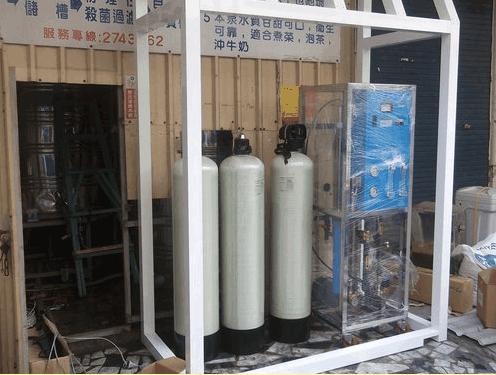 加水屋的水是怎麼製造的