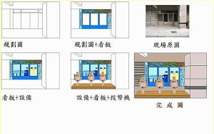 加水站加水屋設計圖