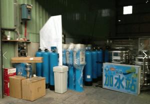 加水站設備~加水屋設備