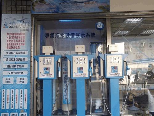 台灣加水聯盟加水站加水屋-桃園福德店