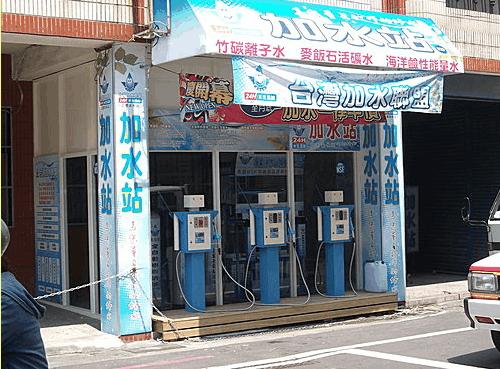 台灣加水聯盟加水站-上慶南和店2