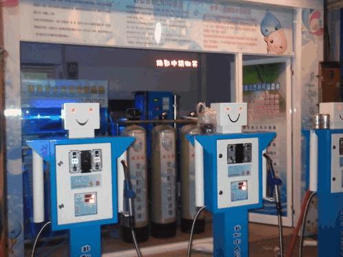台灣加水聯盟加水站-優水生活館