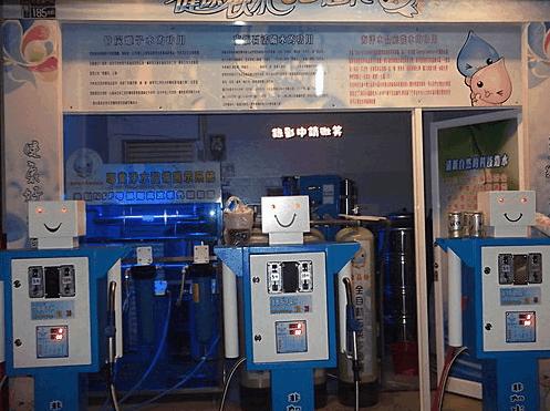 台灣加水聯盟加水站-優水生活館2