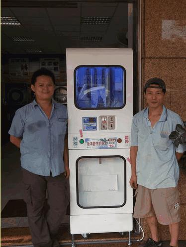 台灣加水聯盟大金金第三代終極改良版2