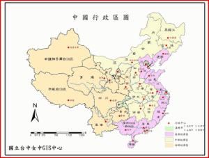 台灣加水聯盟明天要去大陸了