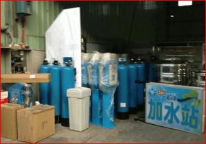台灣加水聯盟的標準設備