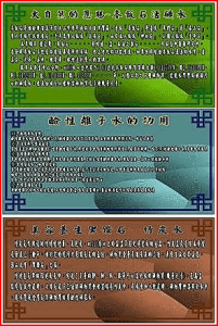 台灣加水聯盟的看板貼紙設計1