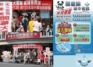 台灣加水聯盟-正興店