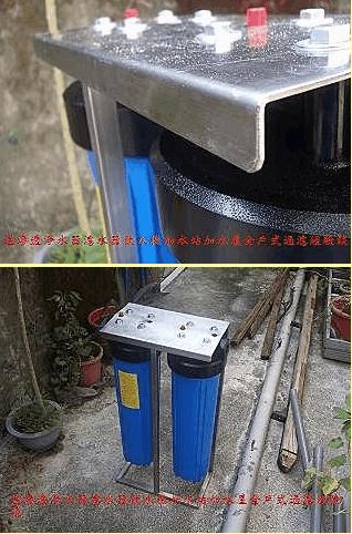 小金鋼全戶式過濾器1