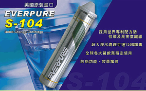 為何愛惠普SI04濾水器有不明白色沉澱物