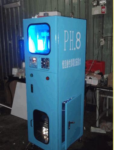 PH8恆定鹼性負電位磁能水自動加水機2