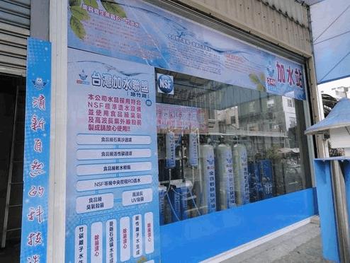 台灣加水聯盟加水屋加水站-路竹館3