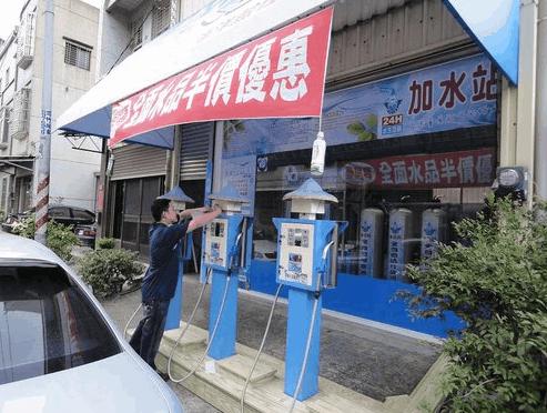 台灣加水聯盟加水屋加水站-路竹館4
