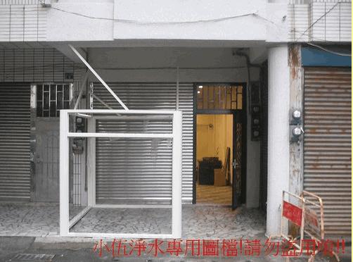 台灣加水聯盟加水站(加水屋)台南-小東店安裝分享2