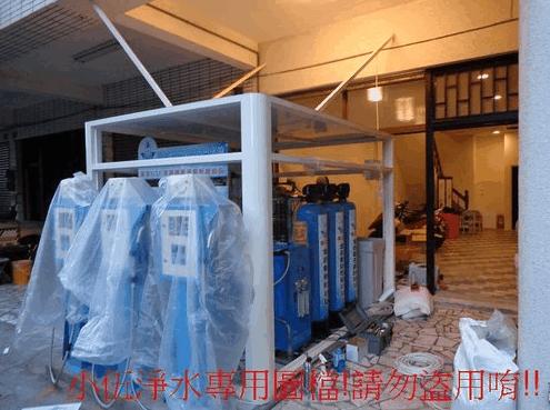 台灣加水聯盟加水站(加水屋)台南-小東店安裝分享4