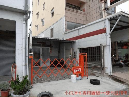 台灣加水聯盟加水站(加水屋)馬蘭旗艦店1