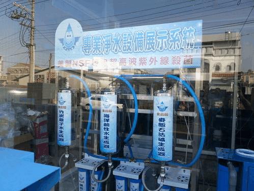 台灣加水聯盟加水站加水屋-嘉水館5