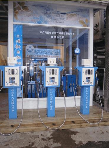 台灣加水聯盟加水站加水屋-嘉水館8