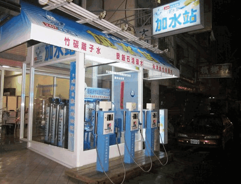 台灣加水聯盟加水站加水屋-嘉水館9