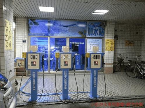 台灣加水聯盟加水站加水屋-大鎮店7