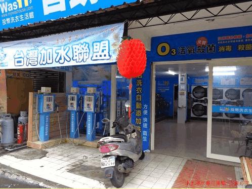 台灣加水聯盟加水站加水屋-板橋僑中店安裝分享