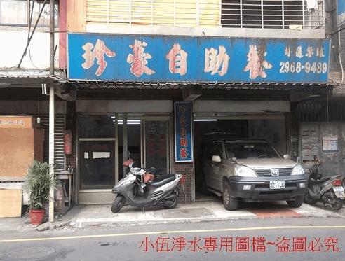 台灣加水聯盟加水站加水屋-板橋僑中店安裝分享1
