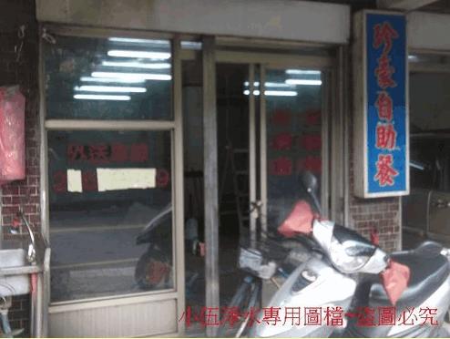 台灣加水聯盟加水站加水屋-板橋僑中店安裝分享2