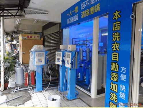 台灣加水聯盟加水站加水屋-板橋僑中店安裝分享4