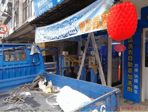 台灣加水聯盟加水站加水屋-板橋僑中店安裝分享6