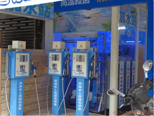 台灣加水聯盟加水站加水屋-板橋僑中店安裝分享7
