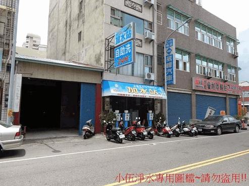 台灣加水聯盟加水站設備(加水屋)安裝分享-嘉義