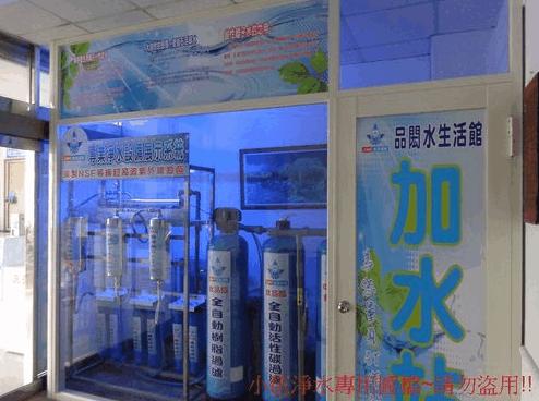 台灣加水聯盟加水站設備(加水屋)安裝分享-嘉義3