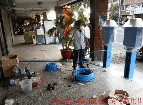 台灣加水聯盟加水站設備(加水屋設備)安裝分享4