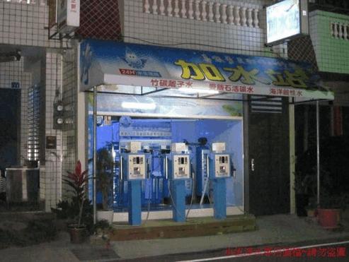 台灣加水聯盟加水站-加水屋安裝分享-彰化北斗2