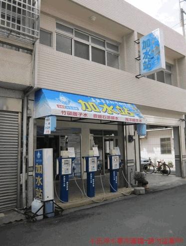 台灣加水聯盟-台中東海館安裝分享