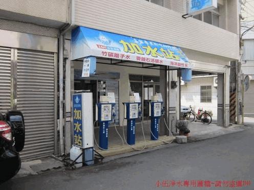 台灣加水聯盟-台中東海館安裝分享2