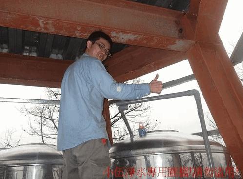 大金剛全戶式過濾器(水塔過濾器)地下水處理規劃-宜蘭3