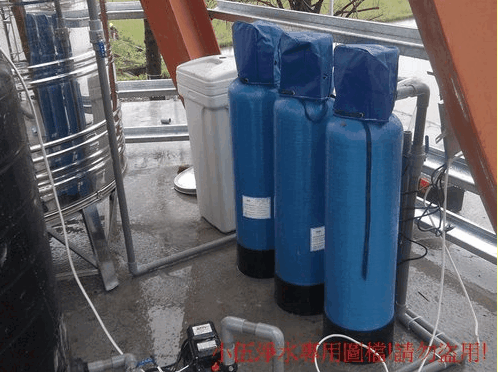大金剛全戶式過濾器(水塔過濾器)地下水處理規劃-宜蘭4
