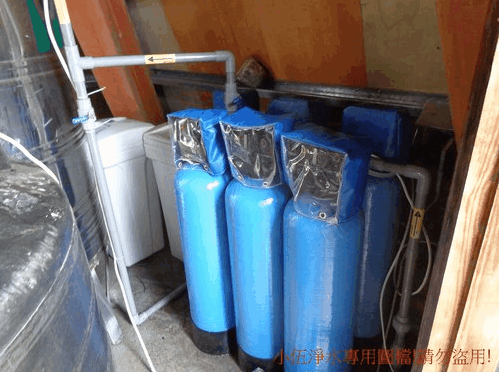 大金剛全戶式過濾器(水塔過濾器)地下水處理規劃-宜蘭7