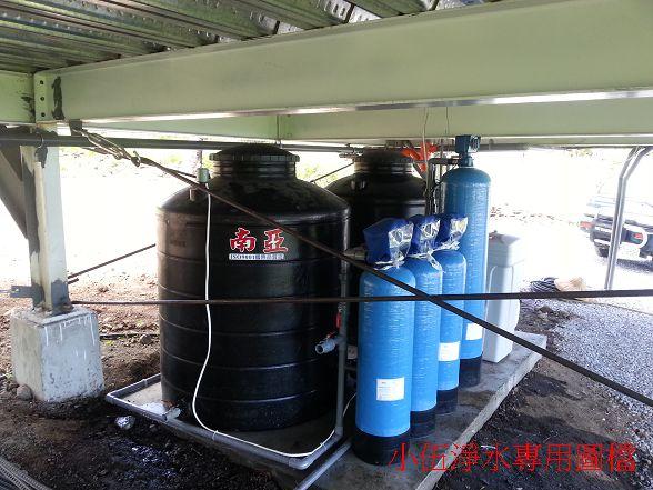 大金剛全戶式過濾器-台東萬R (29)