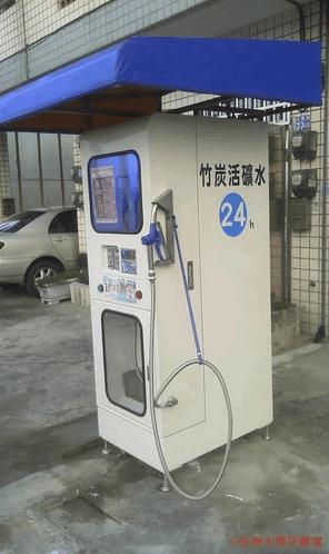 大金金第四代全自動加水機1