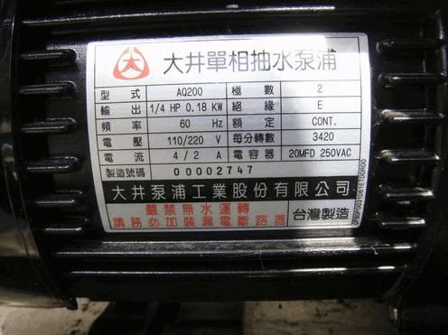 大金鋼全戶式過濾器1