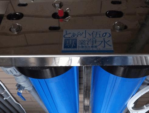 大金鋼全戶式過濾器2