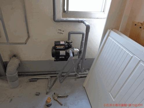 小金剛全屋式過濾器水塔過濾器安裝分享-台北4