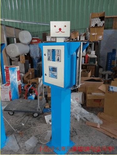 小金金第七代投幣式加水機械人2