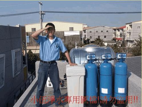 淨水設備及加水站(加水屋)專利證書正式出爐3
