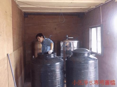 貨櫃型加水站加水屋-澎湖5