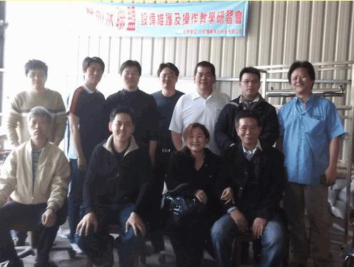 101年台灣加水聯盟設備維護2
