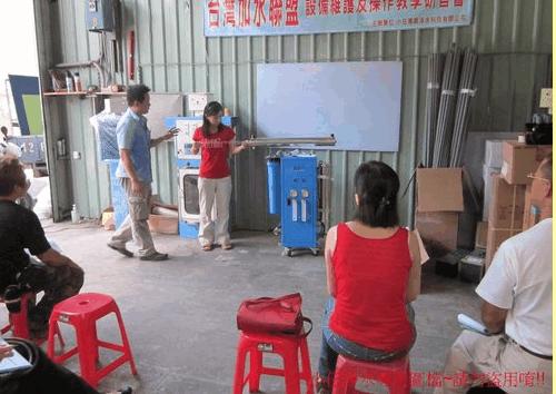 102年度台灣加水聯盟加水站設備維護課程1